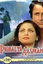 Image of Pighalta Aasman