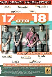 17 sta 18 Poster