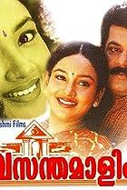 Image of Vasanthamaalika