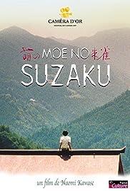 Moe no suzaku Poster