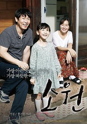 Wish (2013)