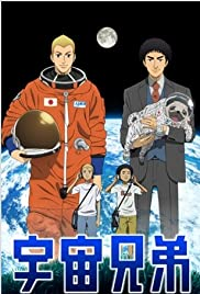 Uchû kyôdai Poster - TV Show Forum, Cast, Reviews