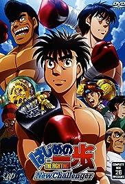 Hajime no Ippo: New Challenger Poster - TV Show Forum, Cast, Reviews