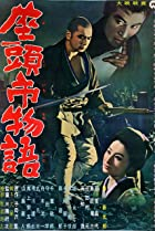 Image of The Tale of Zatoichi