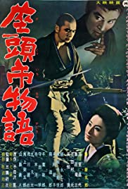 The Tale of Zatoichi(1962) Poster - Movie Forum, Cast, Reviews