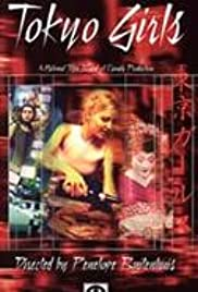 Tokyo Girls Poster