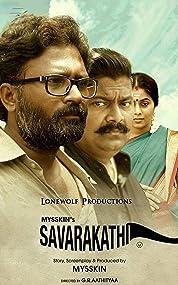 Savarakathi poster