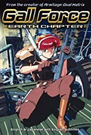 Gall Force: Earth Chapter Poster