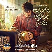 Amaram Akhilam Prema (2020) poster