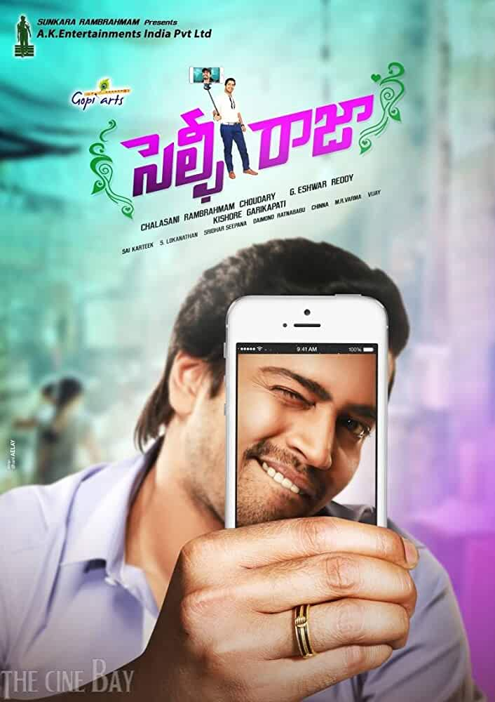 Selfie Raja 2016 Hindi Dubbed 480p HDRip full movie watch online freee download at movies365.org