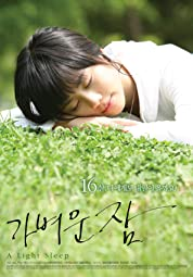 Ga-byeo-un jam poster