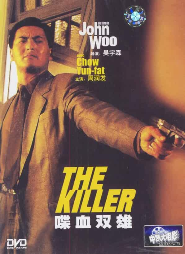 The Killer 1989 Hindi Dual Audio 480p BRRip full movie watch online freee download at movies365.ws