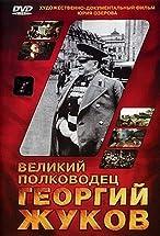 Primary image for Velikiy polkovodets Georgiy Zhukov