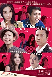 Soi yat hei (2013) Poster - Movie Forum, Cast, Reviews