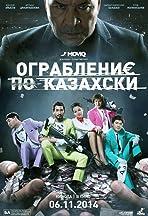 Ograblenie po-kazakh$ki