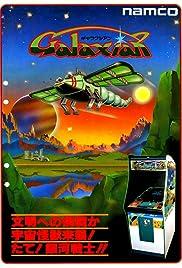 Galaxian Video Game 1979 IMDb