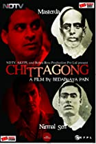 Image of Chittagong