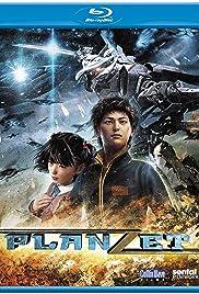 Puranzetto(2010) Poster - Movie Forum, Cast, Reviews