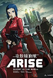Ghost in the Shell Arise: Border 2 - Ghost Whisper (2013) Poster - Movie Forum, Cast, Reviews