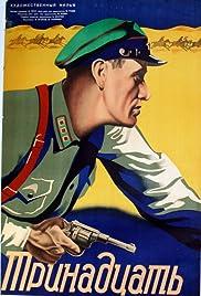 The Thirteen Poster
