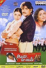Aavida Maa Aavide Poster
