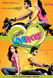 Routine Love Story 2012 UNCUT BluRay 480p 350MB [Hindi – Telugu] MKV