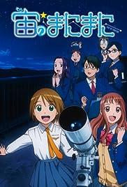 Tsuki to kinmokusei Poster