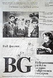 BG - Neveroyatni razkazi za edin savremenen bulgarin Poster