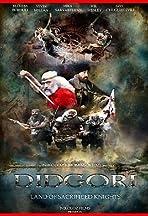 Didgori: Land of Sacrificed Knights