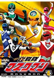 Nonton Film Hikari Sentai Maskman: The Movie (1987)