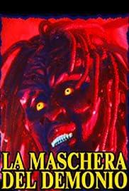 La maschera del demonio(1989) Poster - Movie Forum, Cast, Reviews
