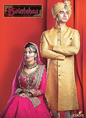 Beintehaa Watch Online