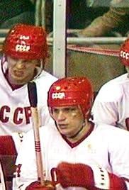 CCCP Hockey(2004) Poster - Movie Forum, Cast, Reviews