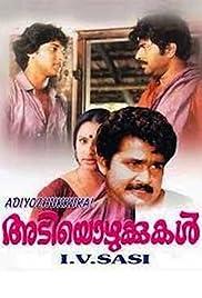 Adiyozhukkukal Poster