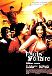 Poetical Refugee (2000) Poster - Movie Forum, Cast, Reviews