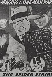 Dick Tracy (1937) Poster - Movie Forum, Cast, Reviews
