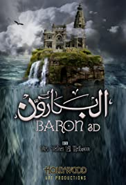Baron 3D (2019) Poster - Movie Forum, Cast, Reviews