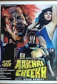 Aakhri Cheekh Poster