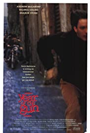 Year of the Gun (1991) Poster - Movie Forum, Cast, Reviews