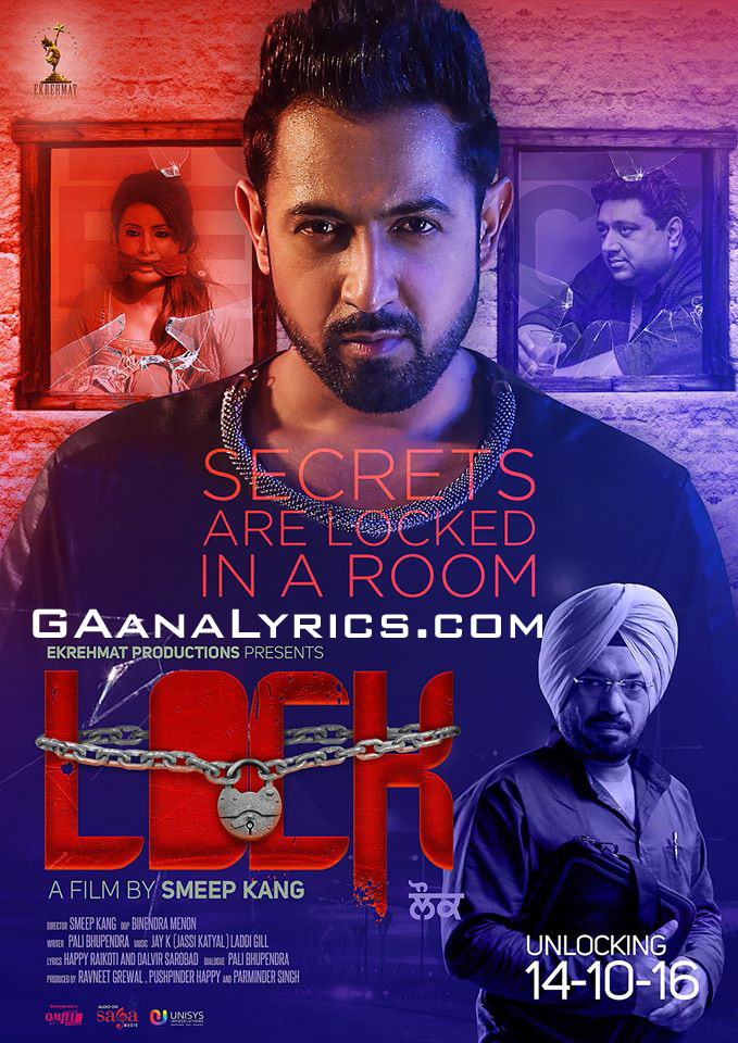 image Lock (2016/I) Watch Full Movie Free Online