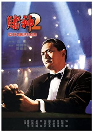Nonton The Return of the God of Gamblers (1994) Film Subtitle Indonesia Streaming Movie Download