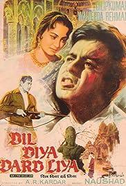 Dil Diya Dard Liya Poster