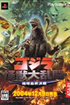 Image of Godzilla: Save the Earth