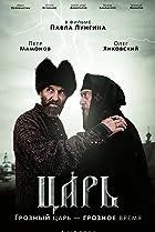 Image of Tsar