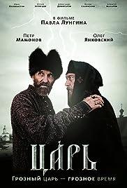 Tsar Poster