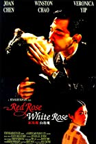 Image of Red Rose White Rose