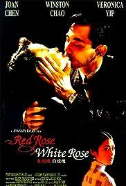 Hong mei gui bai mei gui(1994) Poster - Movie Forum, Cast, Reviews