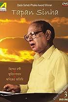 Image of Tapan Sinha