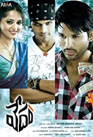Vedam (2010) Poster - Movie Forum, Cast, Reviews