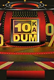 Dus Ka Dum Poster - TV Show Forum, Cast, Reviews